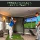 ゴルフ練習ネット od442