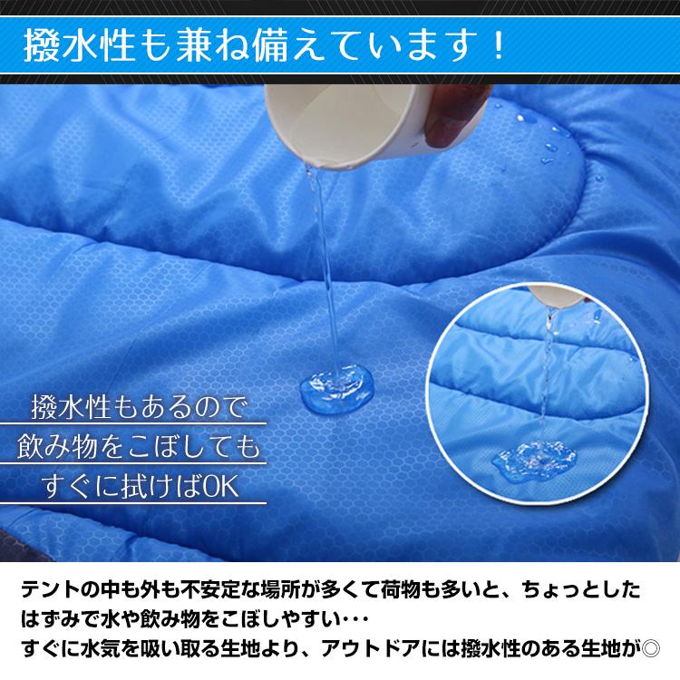 連結OK♪封筒型シュラフ ad010