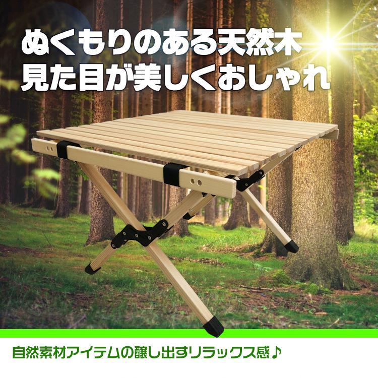 ロールテーブル od450
