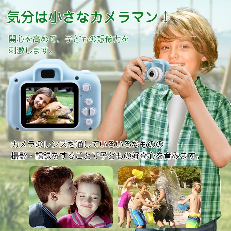 キッズカメラ pa120