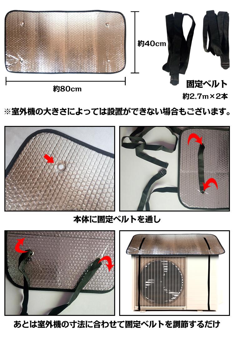 エアコン室外機カバー zk150