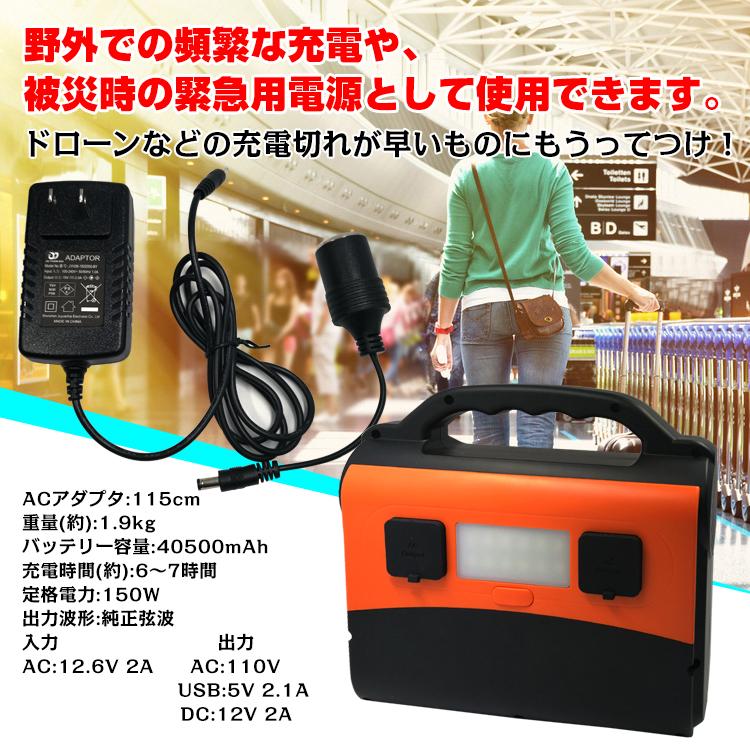ポータブル電源 ny041