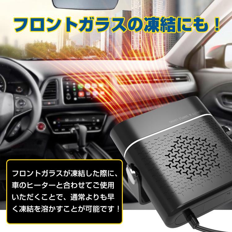 車用ファンヒーター ee294