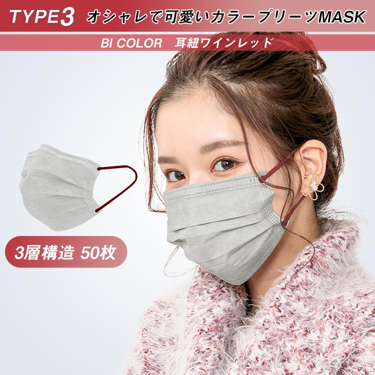 マスク 50枚  ny393-50