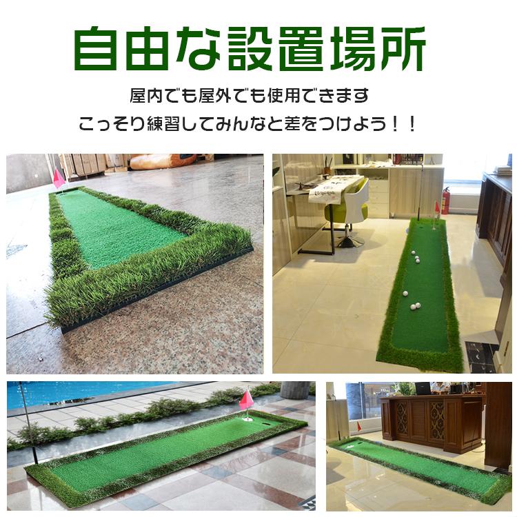 ゴルフパター練習マット ad187