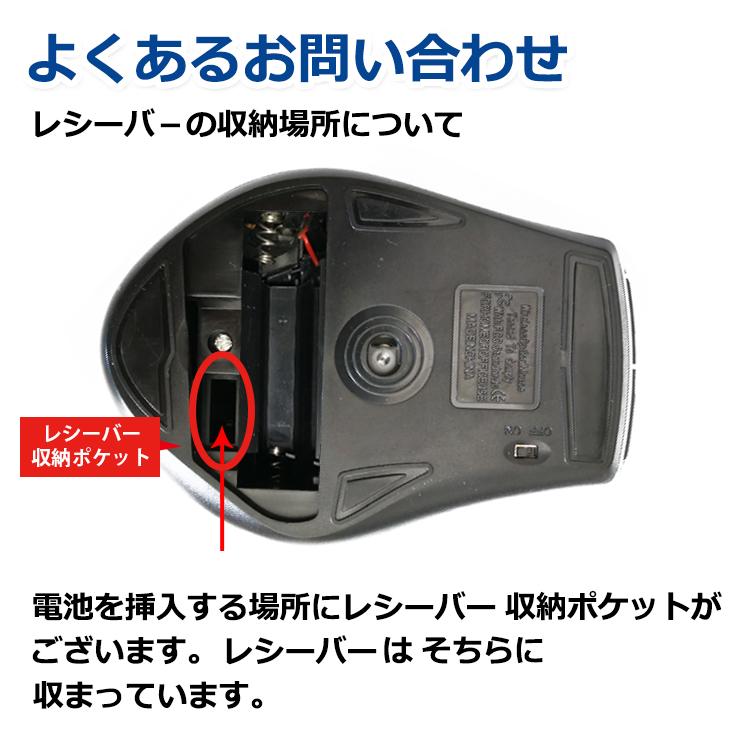 ワイヤレスマウス mb107