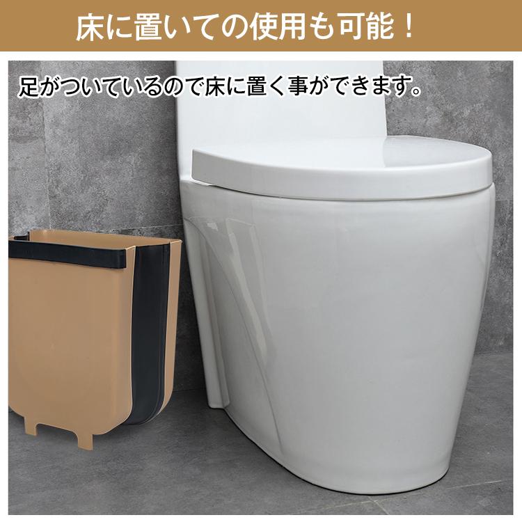 折りたたみ式 壁掛けゴミ箱 ny232