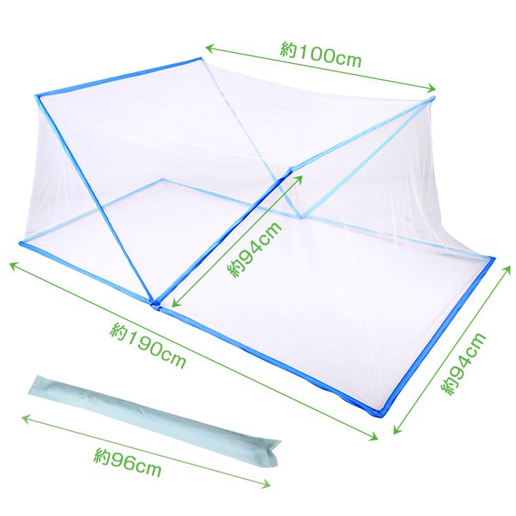 折りたたみ式 蚊帳 ny383