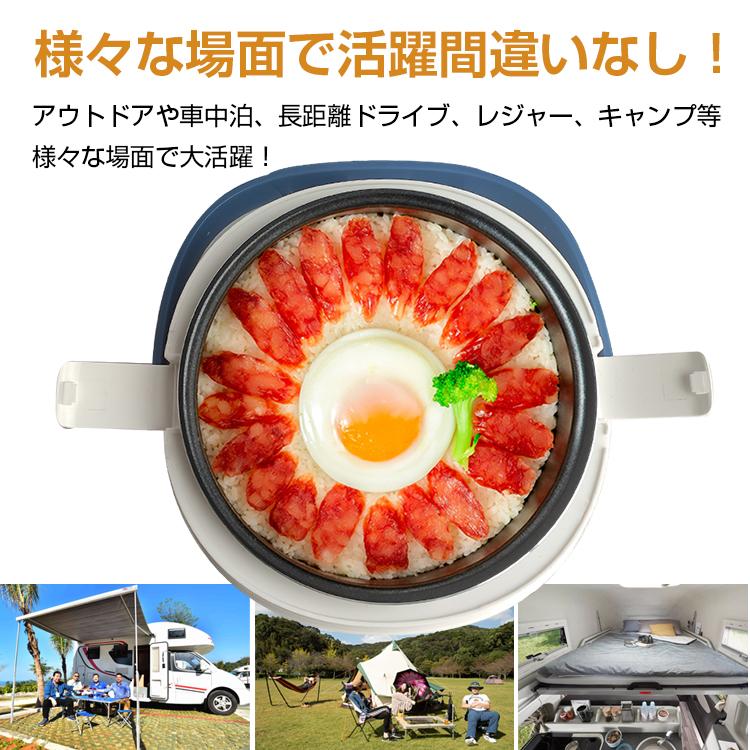車載用炊飯器  ee289