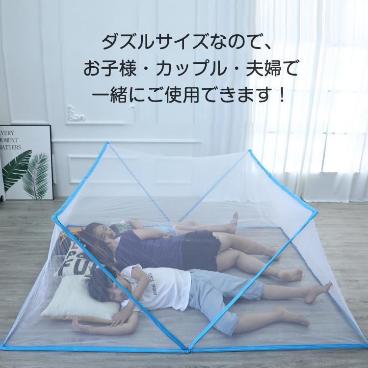 折りたたみ式蚊帳 ダブルサイズ ny391