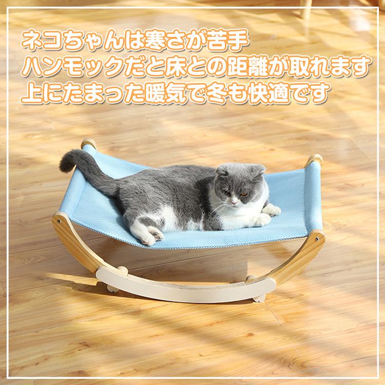 猫ハンモック pt057