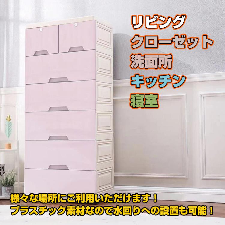 収納ボックス 6段 ny396
