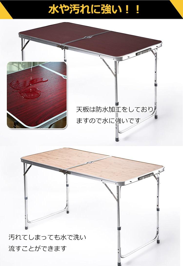 処分セール 4〜6人用持ち運びテーブル ad039