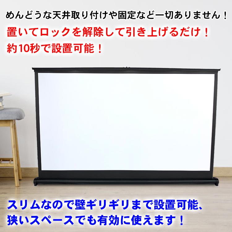 プロジェクタースクリーン 卓上タイプ  ny390