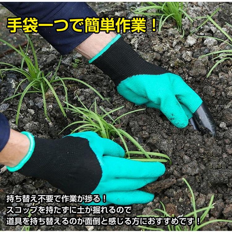 園芸用爪付き手袋 ny236