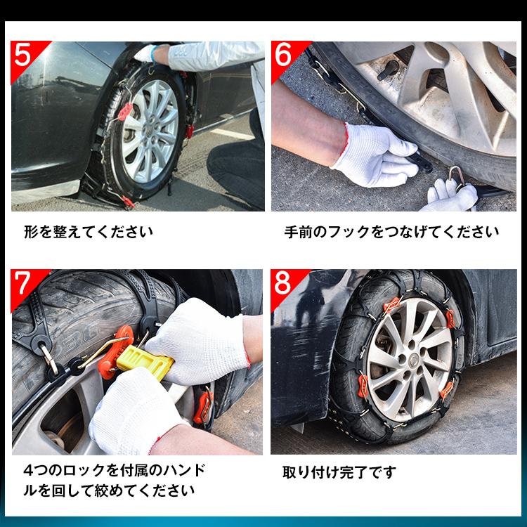 非金属タイヤチェーン  e107
