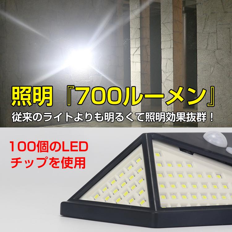 ソーラーセンサーライト sl068