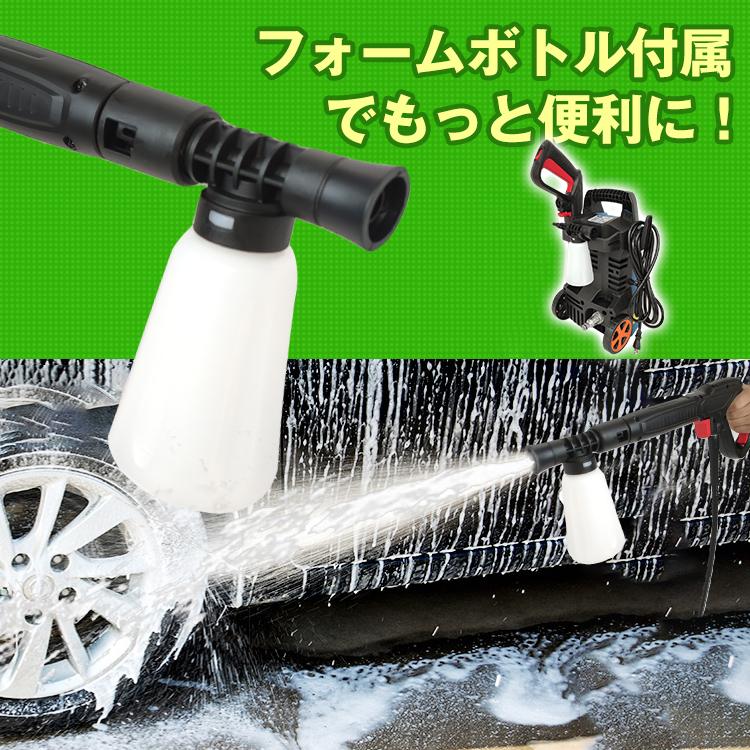 高圧洗浄機 ny380