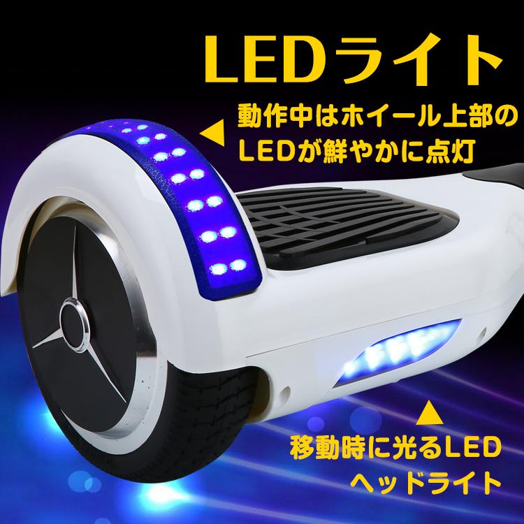 電動バランスボード ad192