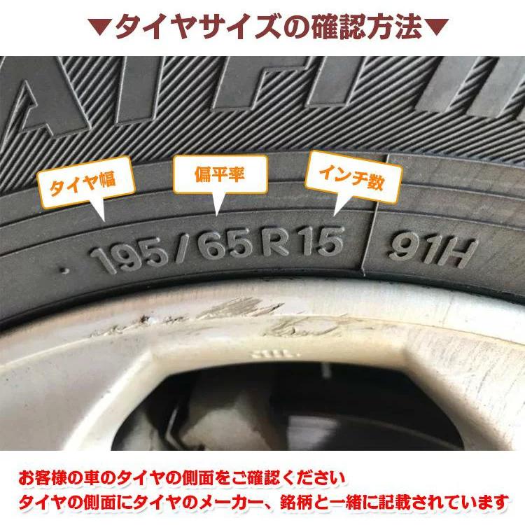 被せるだけの布製タイヤチェーン e110