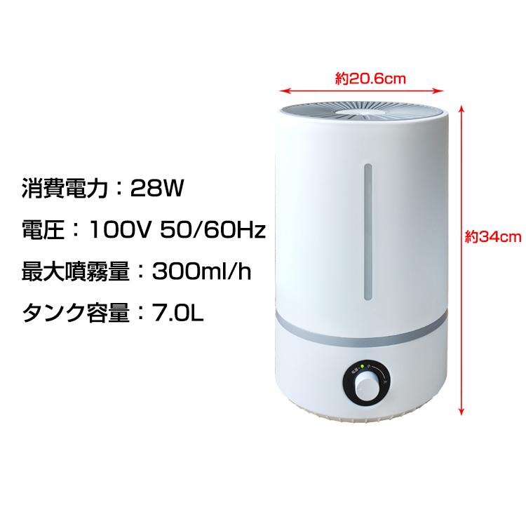 超音波加湿器 7L ny319