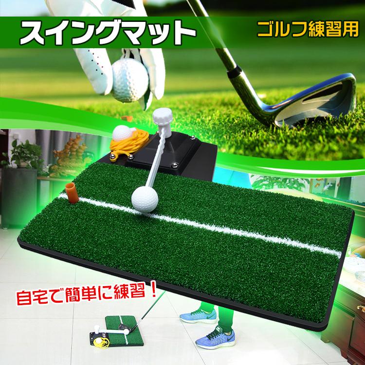 ゴルフスイングマット ad239