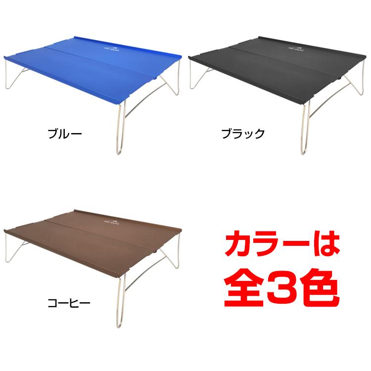 ミニ折りたたみテーブル od454