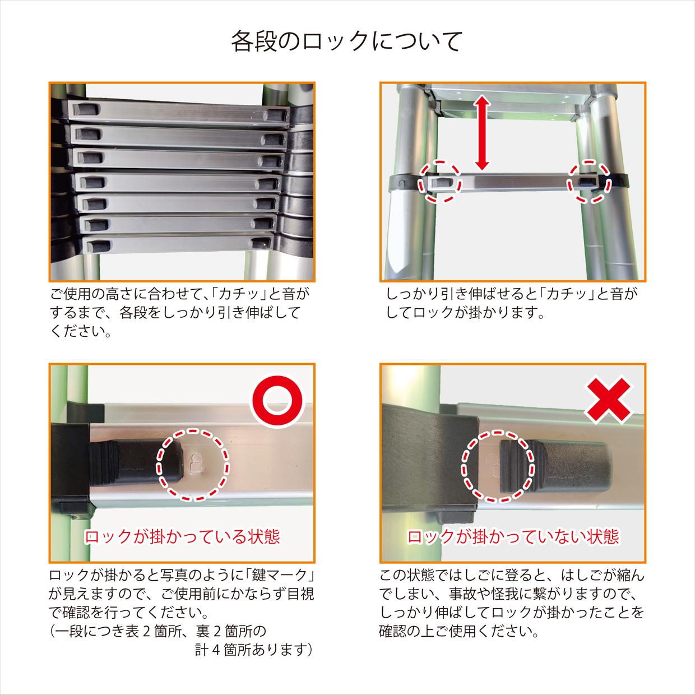 アルミ製伸縮はしご zk096