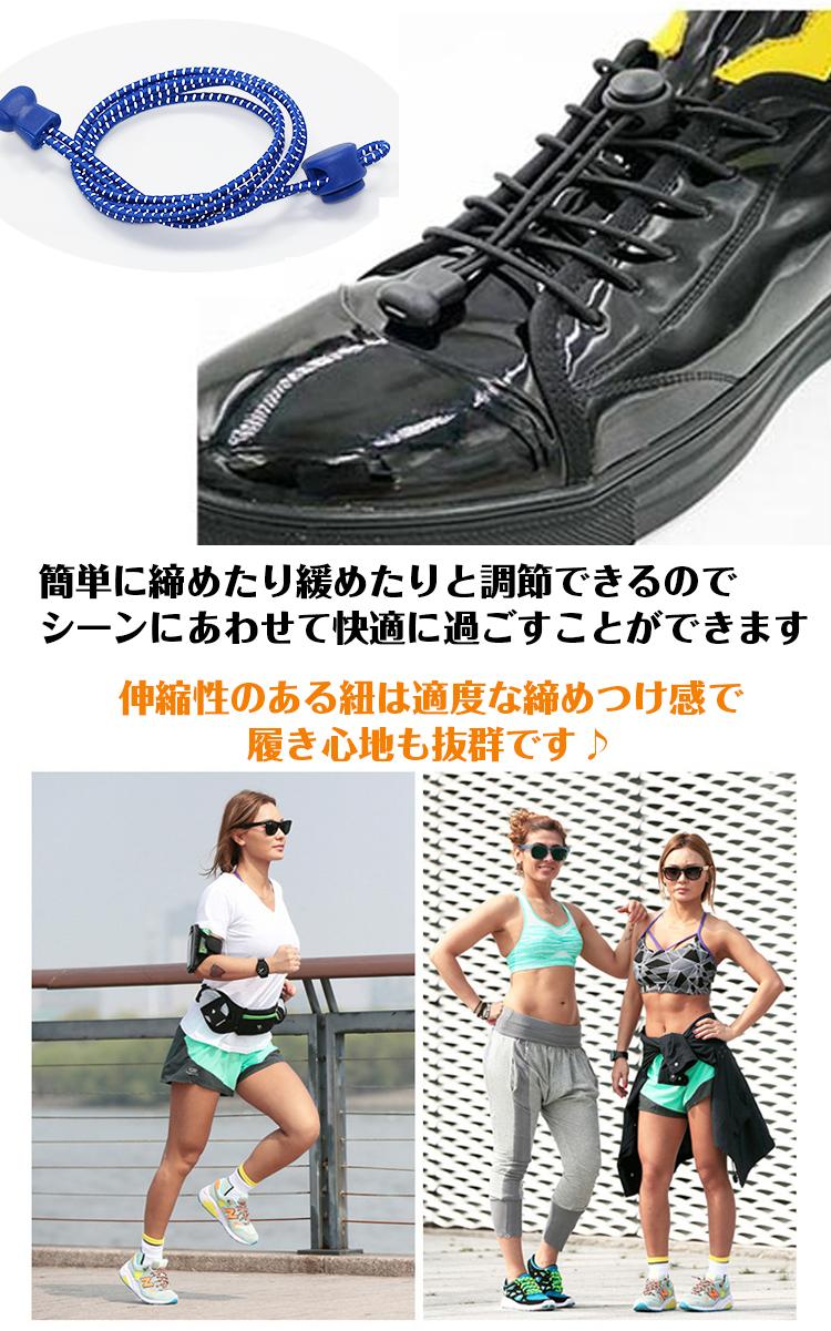 らくらく靴ひも ap038