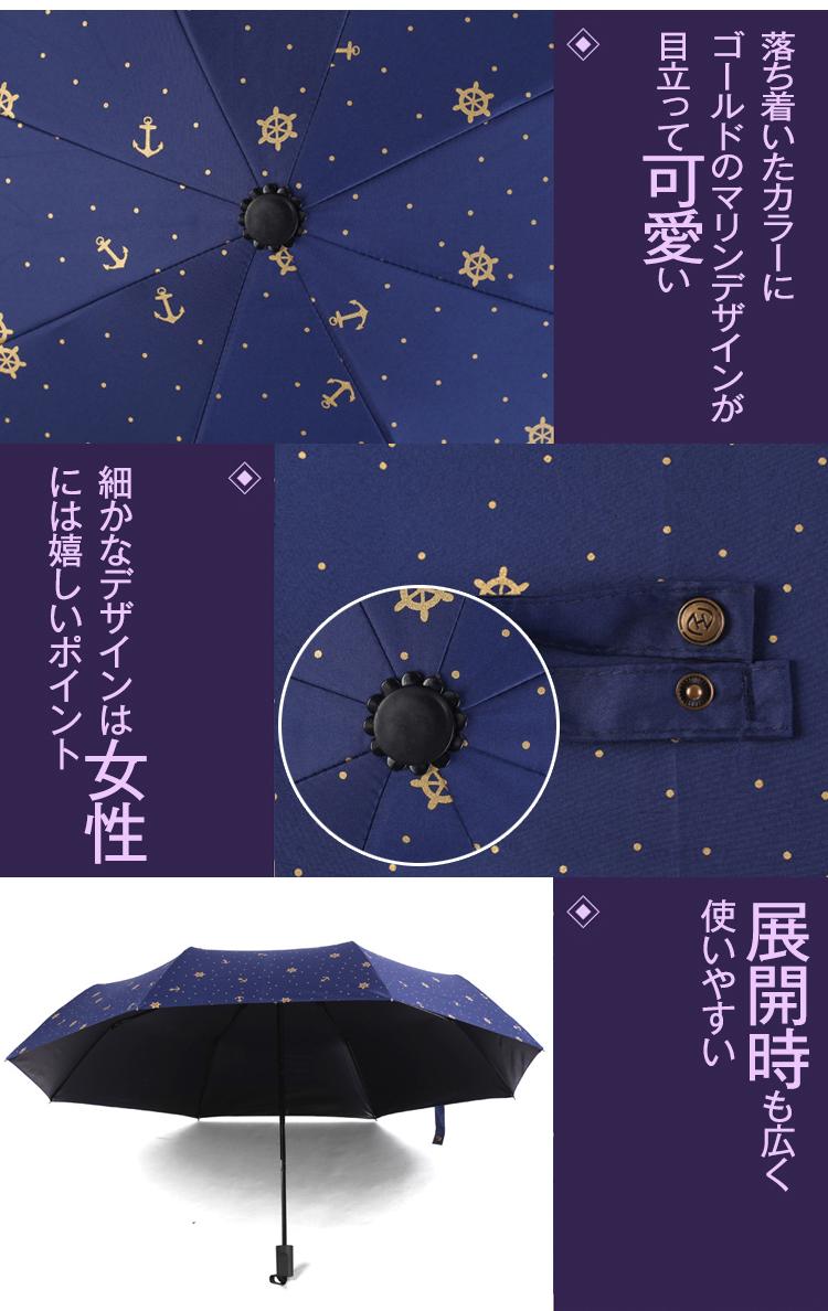 折りたたみ日傘 zk188