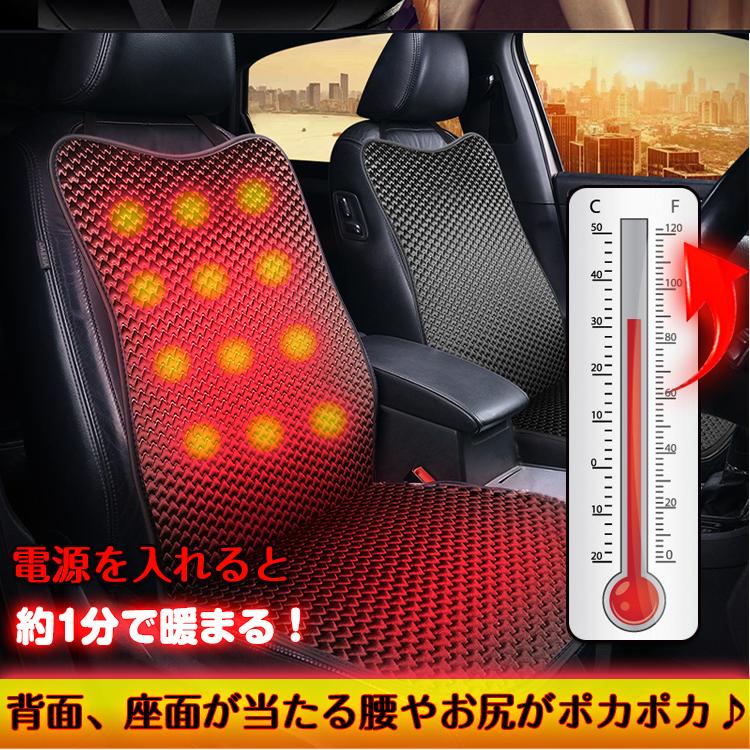 シートヒーター 運転席用  ee282