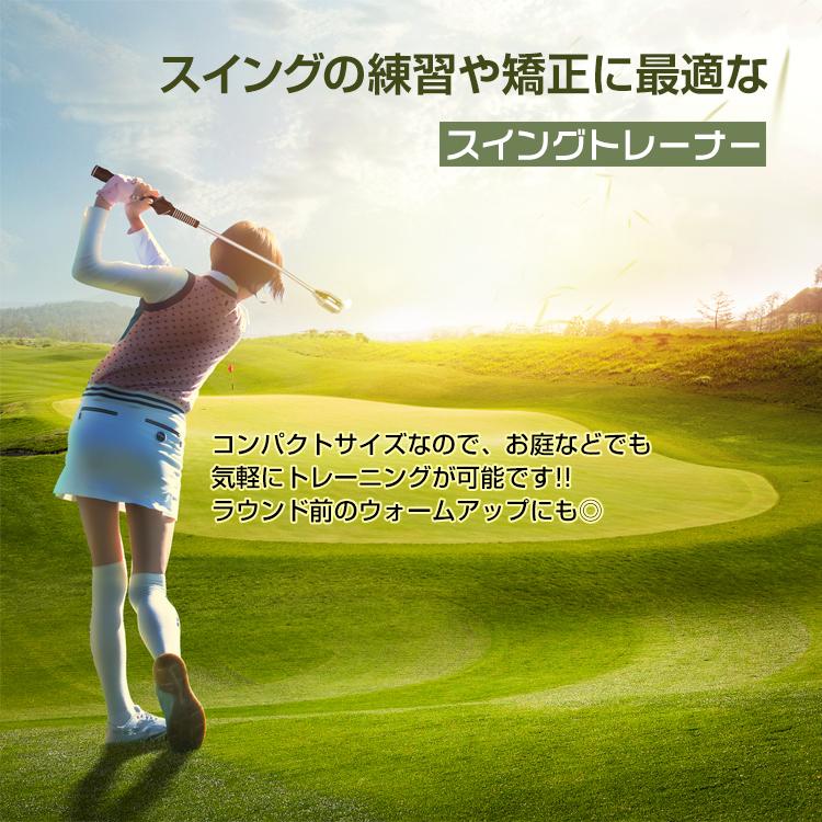 ゴルフスイングトレーニング ad268