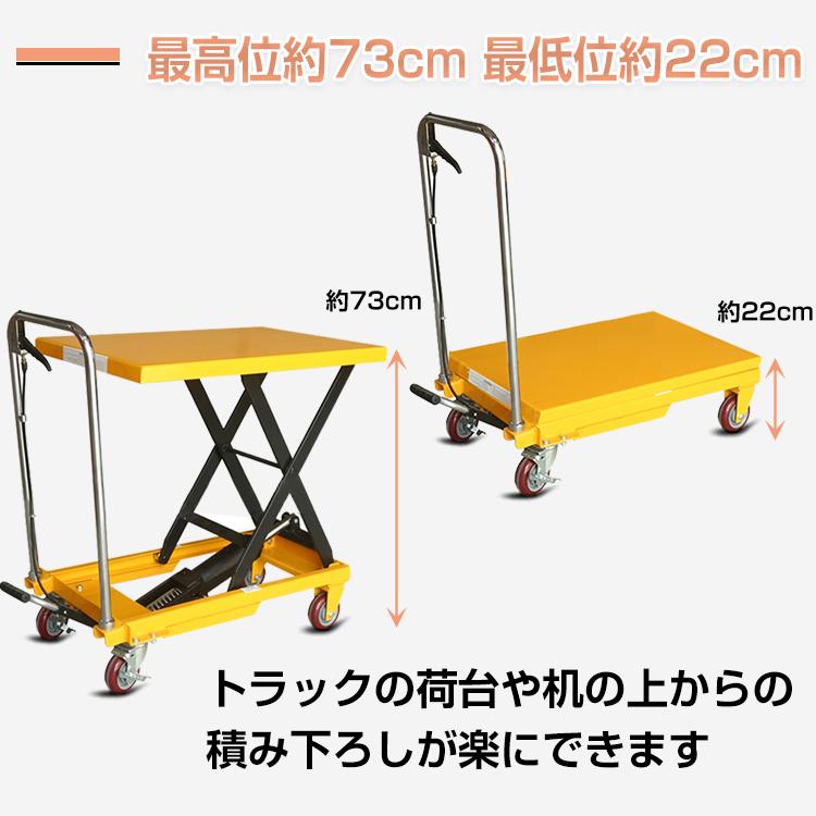 リフトテーブル ny371
