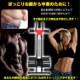 腹筋トレーニング器具 de026