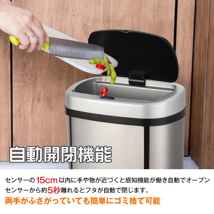 自動開閉式ゴミ箱 ny177