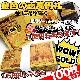 金色の壱萬円札100枚セット pa044