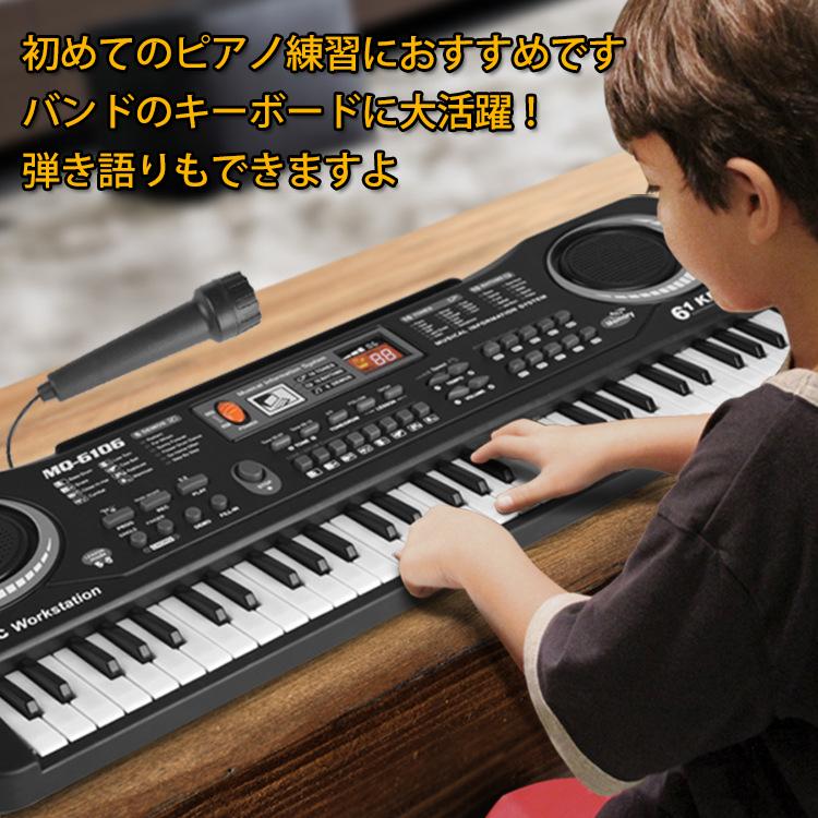 電子キーボード mu002