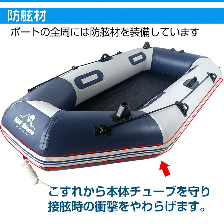 インフレータブルボート3人用 ad270