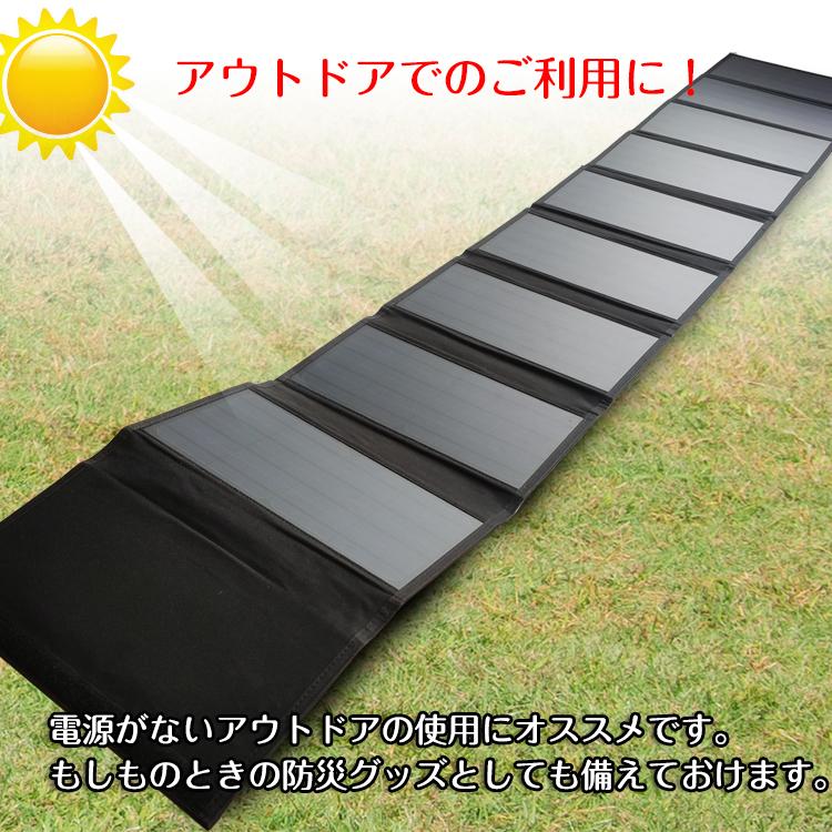 ソーラー充電器 mb110