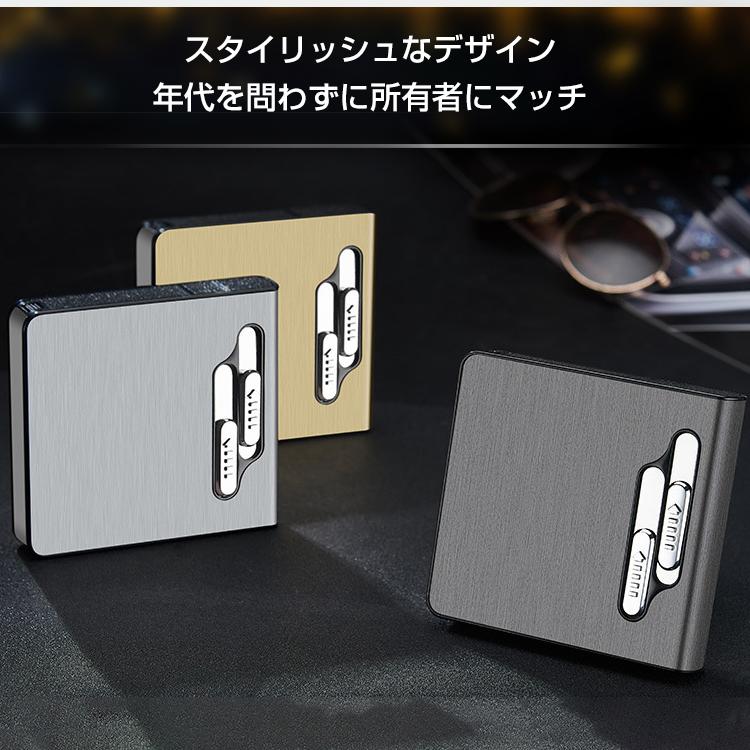 電子ライター内蔵 シガレットケース rt002