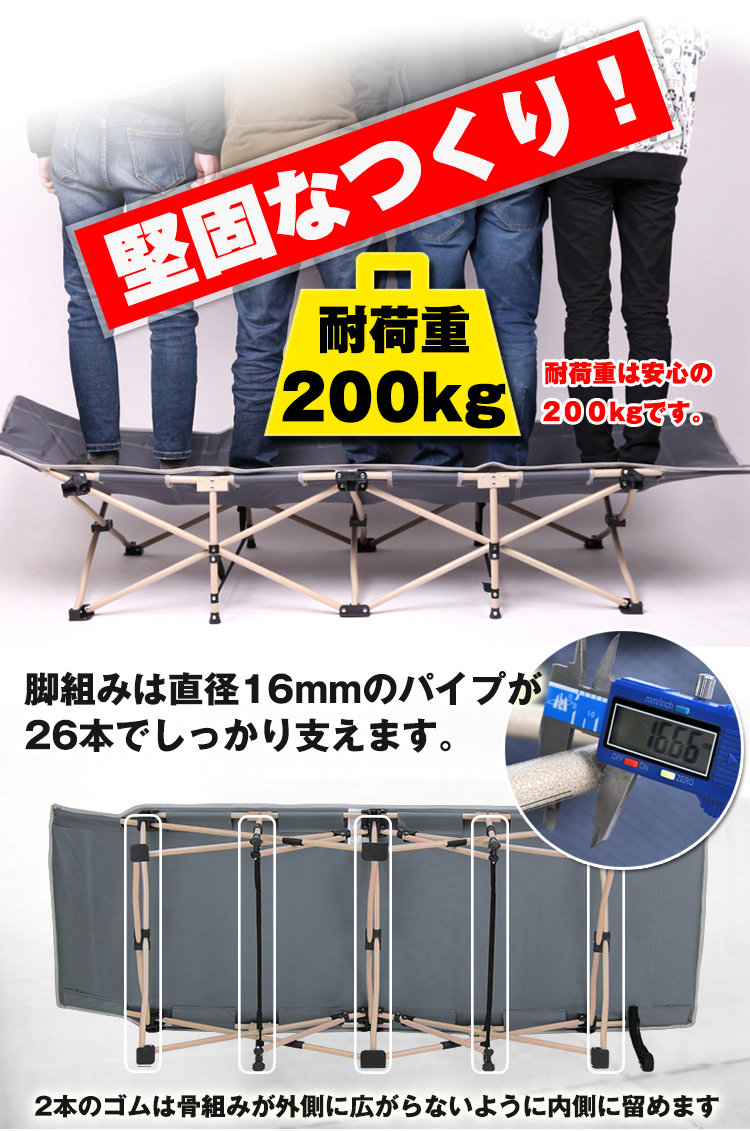 折り畳み式キャンピングベッドチェア ad064