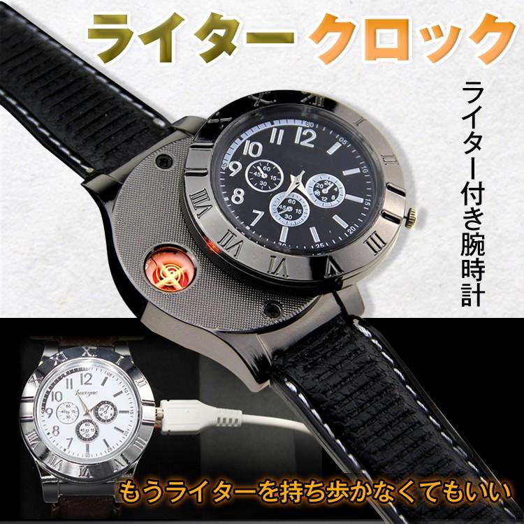 電熱ライター付き腕時計 rt003