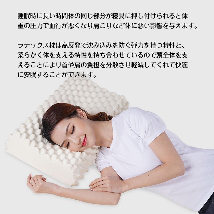 天然ラテックス枕 ny080