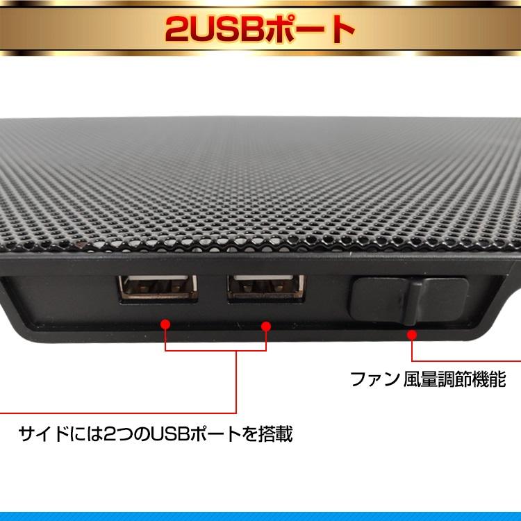 ノートパソコン冷却スタンド mb121