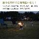 焚き火台 od447
