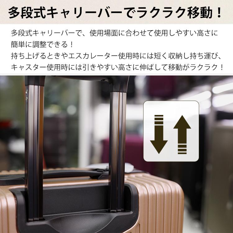スーツケース24インチ ny243