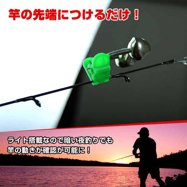 釣り用鈴10個セット od304