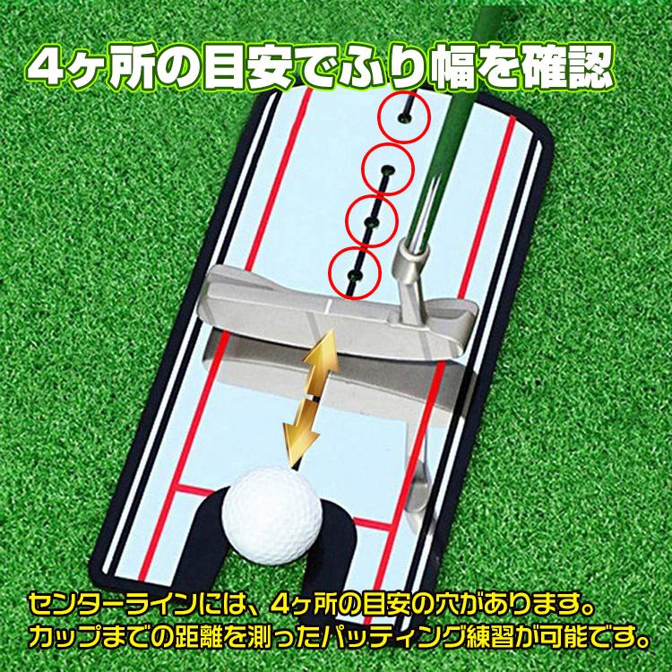 パター練習用ミラー od420
