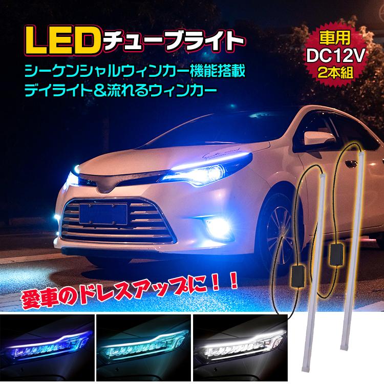 LEDチューブライト ee208