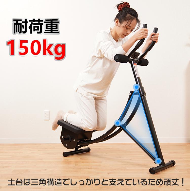 2wayスライド式腹筋マシン de133
